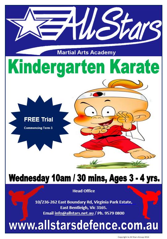 Kinder karate for kids of kinder age 2 3 4 wed mornings 10am to 10
